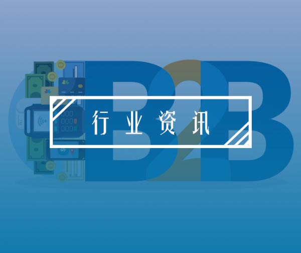 5W1H解惑跨境电商B2B出口新代码